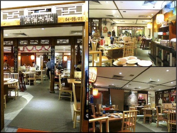 The Magic of Chong Qing Hot Pot Oriental-themed interior