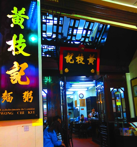 Prawn Roe Noodle at Wong Chi Kei Macau