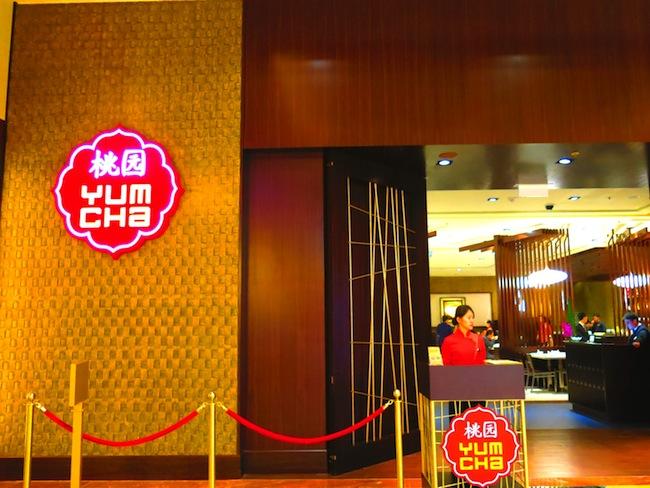 Yum Cha at Sands Cotai Central Macau