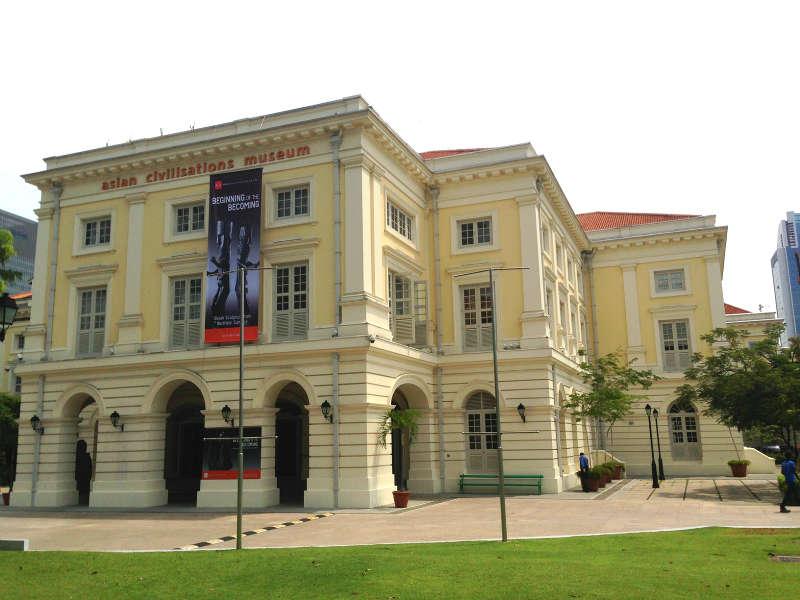 Asian Civilization Museum, Singapore