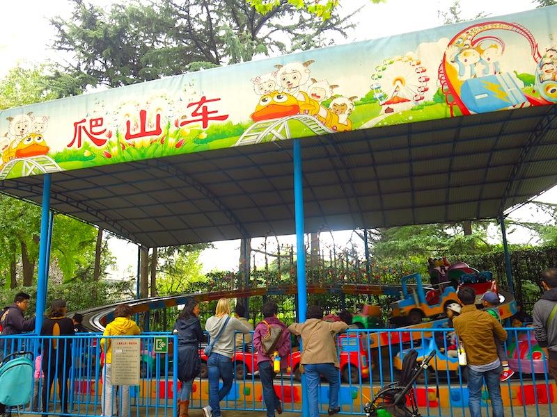 Fuxing Park Children's Playground 1