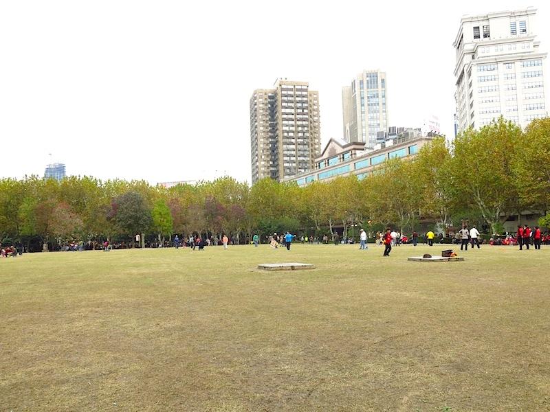 Fuxing Park Lawn