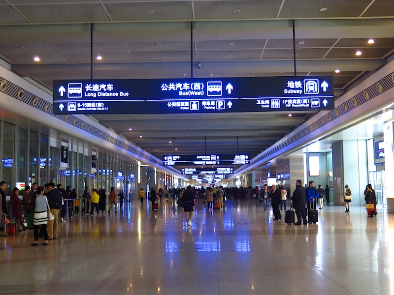 Shanghai Hongqiao Train Station 1