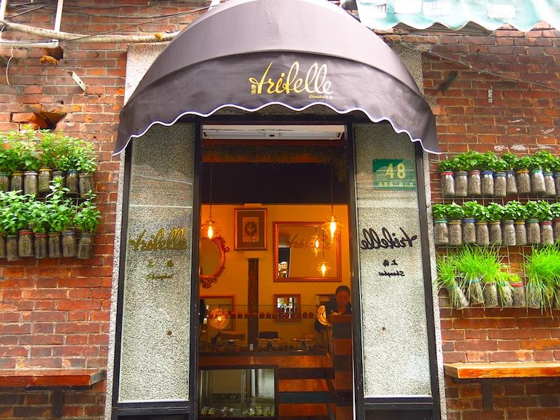 Tianzifang cafe