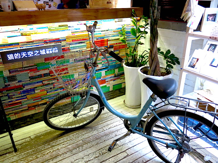 Momi Cafe Suzhou Cool Bicycle
