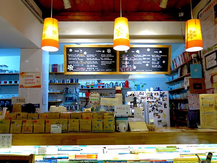Momi Cafe Suzhou Counter