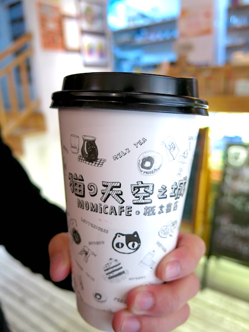 Momi Cafe Suzhou Tea