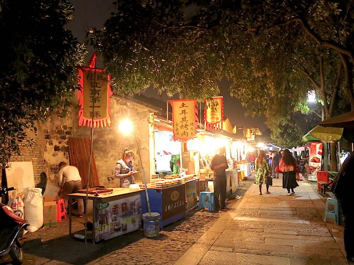 Suzhou Ping Jiang Lu