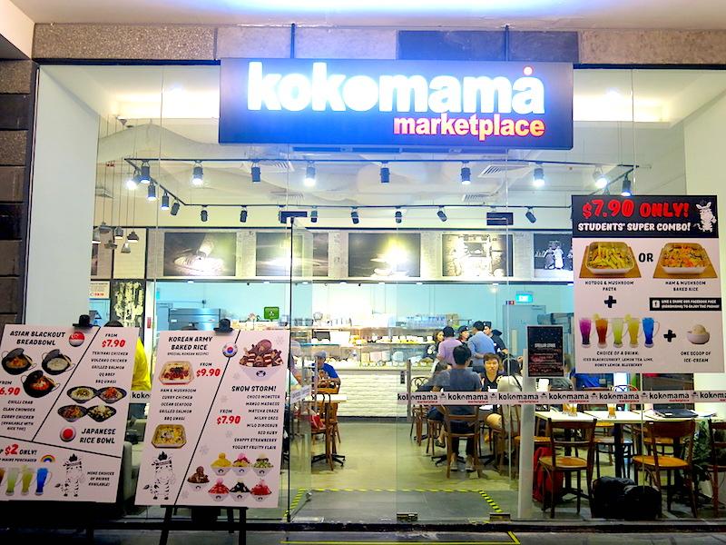 Kokomama Marketplace Facade
