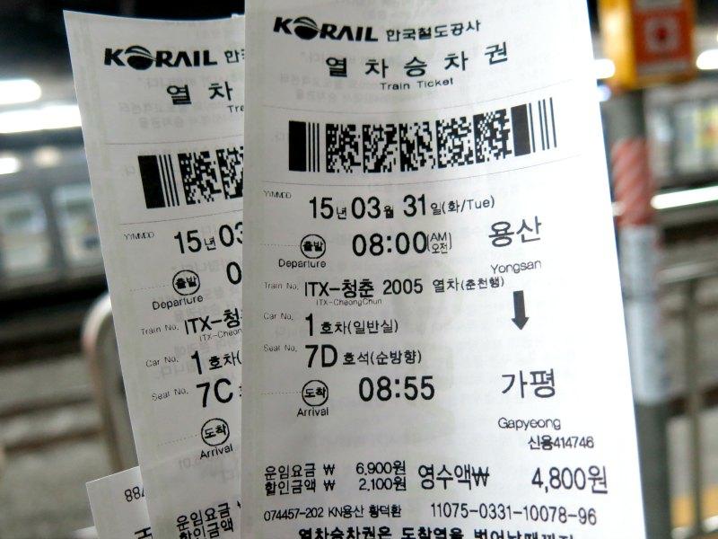 ITX tickets from Yongsan to Gapyeong