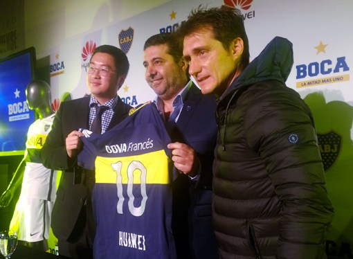 Huawei es sponsor oficial del Club Atlético Boca Juniors
