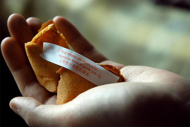 digital-fortune-cookie