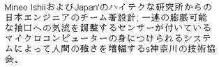 japanese-translation-of-text.jpg