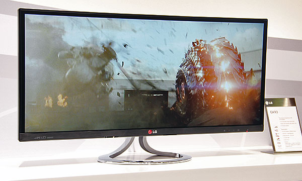 LG llega al IFA 2016 con nuevos modelos de monitores