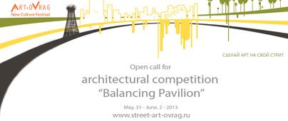 balancing-pavilion-Edgargonzalez