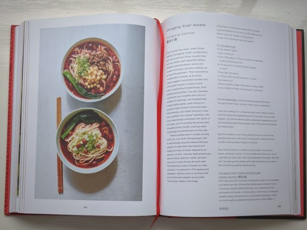 The Food of Sichuan by Fuchsia Dunlop