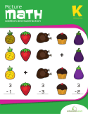 Picture Math: Addition and Subtraction