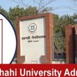 Rajshahi University Honors Admission Result 2016