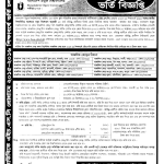 Bangladesh Open University SSC HSC Admission Notice