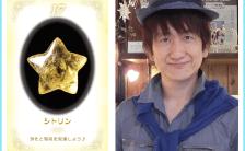 Angel Hiro(エンジェルヒロ) パワーストーンで幸能力を開発しよう♪ vol.4