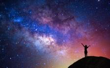 ≪12星座別≫2016年残り3か月で☆HAPPY☆になる方法!