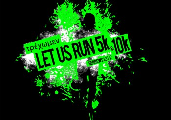 Trechomen: Let Us Run 5k, 10k, & Fun Run