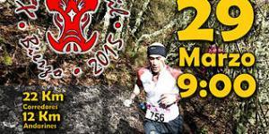 Cartel de la Xabalín Trail 2015, que se disputará en Rimor