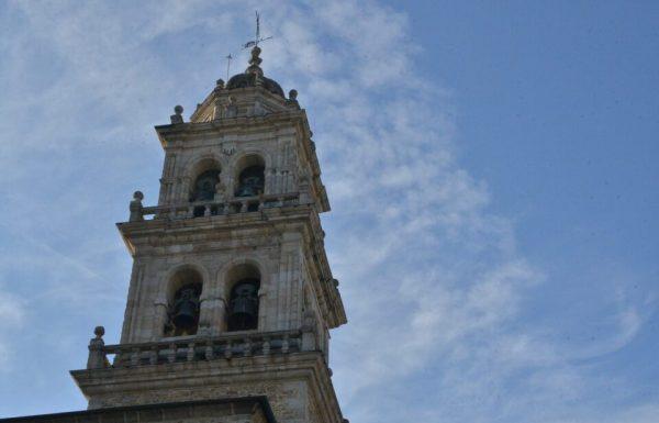 Torre de la Encina. / QUINITO