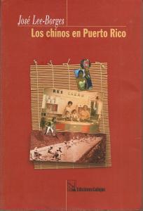 los-chinos-en-puerto-rico