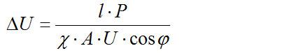 wnętrzowa stacja - równanie 1