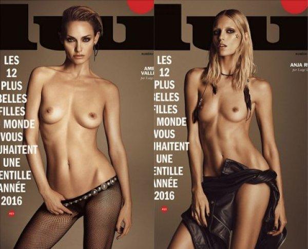 lui_topless2