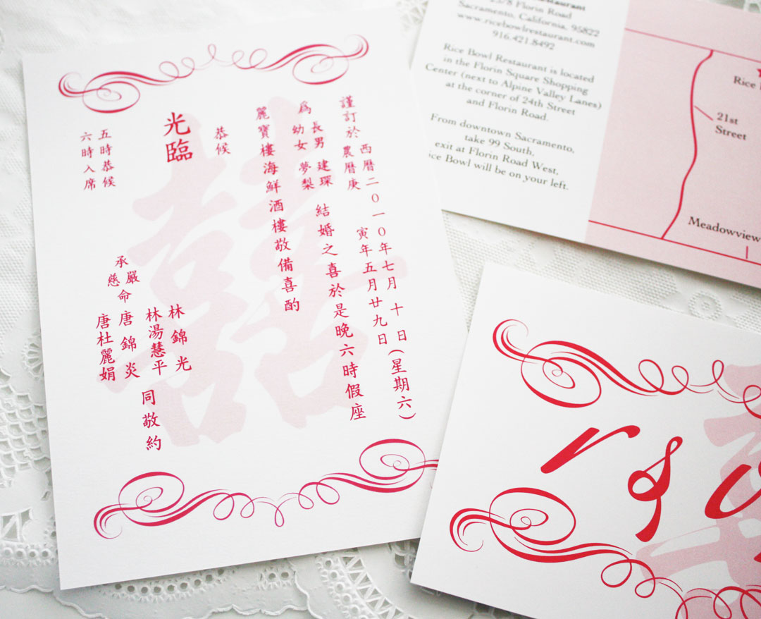 chinese wedding invitations edmonton chinese wedding invitation Chinese Wedding Invitations Edmonton New