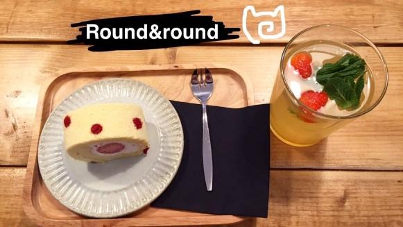 Round & round rotterdam
