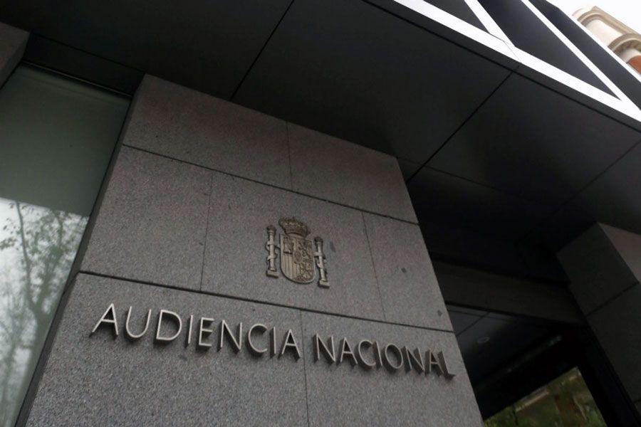AUDIENCIA NACIONAL. JURISDICCIÓN Y COMPETENCIA.