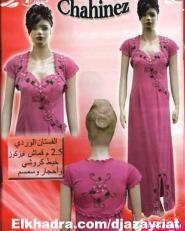 صور فساتين الدار الجزائرية مقدمة من مجلة شهيناز اخر عدد