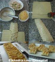 الطبخ الجزائري العصري : الظفيرة المحشوة