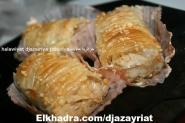 حلويات جزائرية : بقلاوة رولي
