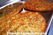 طريقة تحضير الخبز التركي