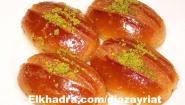 حلويات تركية : رموش الست