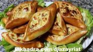 طبخ :الفطائر التركية