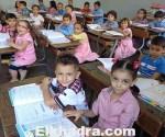 eduation-28-7-2015