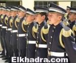 Écoles des Cadets de la Nation