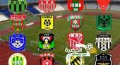 نتائج وترتيب مباريات الجولة 24 لبطولة الرابطة الأولى موبيليس لكرة القدم