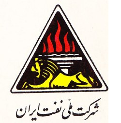 Emblem of the National Iranian Oil Company in the 1950s.