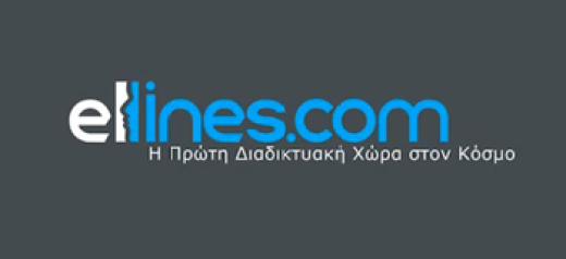 Ελληνική συμμετοχή στη νέα γενετική μέθοδο αξιοποίησης του τεστ Παπ