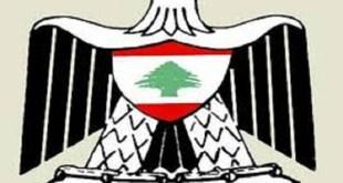 المؤتمر الشعبي اللبنانى : الجرائم البربرية لن تنال من إرادة مصر على إجتثاث الإرهاب وجذوره