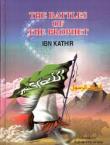 Battles of the Prophet