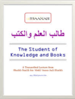 Student of Knowledge and Books