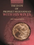 the-days-of-prophet-muhammad-pbuh-with-his-wives