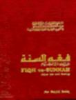 FIQH us-SUNNAH, Hajj and 'Umrah